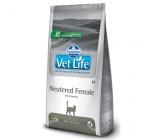 Farmina Feminino Castrado Feline Vet Vida