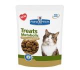 Hill´s Feline Treats Metabolic Snack