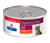 Hills Prescription Diet Feline Gastrointestinal i/d lata 82 grs
