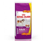 Oferta Royal Canin Giant Adult 15KG