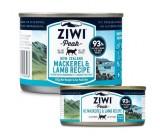 Ziwipeak Latas De Ciervo y Pescado Para Gatos